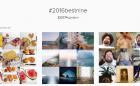 instagramda best nine